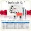 Skincare By Anya Block Siu+ Whitening Set เซทหน้าใสบล็อคสิวพลัส ไวท์เทนนิ่งเซท thumbnail 8