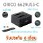 ORICO 6629us3-c USB 3.0 Dual-Bay SATA HDD Docking Station with Clone Function thumbnail 2
