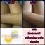 Nongnaka Cream Som Angel น้องนะคะ ครีม โสม แองเจิ้ล thumbnail 6