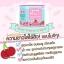 Mojii Cherry Cream โมจิเชอร์รี่ครีม ขาวใสไร้สิว thumbnail 4