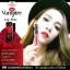 Vampire Lip Tint by BEAUTY WHITE บิวตี้ ไวท์ แวมไพร์ ลิป ทินท์ thumbnail 5