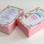 สบู่อาหรับตัวขาว Series White Soap by Chomnita thumbnail 4