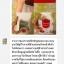 Shining Collagen Vit C ไชน์นิ่ง คอลลาเจน วิตซี (ไชน์นิ่ง สูตร 1) ผิวขาวออร่า กระจ่างใส thumbnail 36