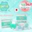 Yu'me MiNi ยูเมะ-มินิ.16,000 mg. 10 ซอง thumbnail 4