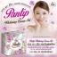 Pantip Whitening Cream Set พรรณทิพย์ ไวท์เทนนิ่ง เซต ขาว เงา เด็ก ครบในเซ็ตเดียว thumbnail 2