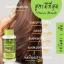 WEALTHY HEALTH HAIR & NAIL BEAUTY วิตามินบำรุงเส้นผมและเล็บให้แข็งแรง thumbnail 6