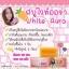 White Aura Miracle Carrot Soap สบู่ไวท์ออร่า สารสกัดจากแครอทแท้ 100% ผิวขาวใสไร้สิว thumbnail 4