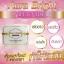 Aura Bright Super Vitamin ออร่าไบร์ท วิตามินเร่งผิวขาว ขาวจริงไม่มโน thumbnail 18