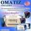 Omatiz Collagen Peptide by LS Celeb โอเมทิซ คอลลาเจน เปปไทด์ ย้อนวัยให้ผิว ด้วยคอลลาเจนเพียว 100% thumbnail 4