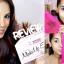 Makeup Eraser เมคอัพ อีเลเซอร์ มหัศจรรย์ผ้าเช็ดเมคอัพ ลบเครื่องสำอางค์ thumbnail 11