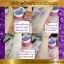 Gluta Pure White Night Cream by MN Shop กลูต้าเพียว หัวเชื้อพอกผิวขาว ขาวใน 7 วัน thumbnail 6