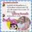 BarbiesWink Lotion บาบี้ วิ้ง โลชั่น ขาวออร่า ฆ่าไขมัน thumbnail 20