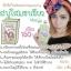 Ginseng Greentea Soap สบู่โสมชาเขียว บิ๊กไซส์ ใช้นาน thumbnail 7