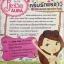 Juke Aura By Audy White And Smooth Deodorant Cream จุ๊กออร่า ครีมรักแร้ขาว thumbnail 6
