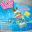 DOS Tanaka โดสทานาคา Tanaka Booster White Serum by Qse Skincare ใช้ผสม กับครีมหรือโลชั่น เพิ่มความขาวเร่งด่วน ขาวสะใจ thumbnail 2