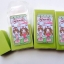 Ginseng Greentea Soap สบู่โสมชาเขียว บิ๊กไซส์ ใช้นาน thumbnail 3