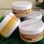 สมุนไพรขัดผิวสูตรธรรมชาติ ครีมมะขามนางงาม น้ำผึ้งนมขมิ้น ยิ่งขัด ยิ่งเนียน ยิ่งขาว กระจ่างใส thumbnail 5