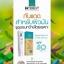 INTEREST Perfect Oil Control Sunscreen SPF50 PA+++ อินเทอเรส เพอเฟค ออยคอนโทรล กันแดดบอลลูน thumbnail 4