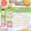 Beloft Greentea Whitening Body Lotion SPF60PA++ thumbnail 6