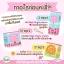 Mojii Cherry Serum โมจิ เชอร์รี่ เซรั่ม สูตรพิเศษ thumbnail 11
