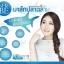 SheBE Super White Aqua Mask ชีบี มาส์คปลาฉลาม ft. ดาวทะเล thumbnail 5
