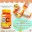 Aura Bio Vitamin C 1,000 mg ออร่า ไบโอซี หน้าใส สุขภาพดี มีออร่า thumbnail 11