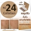 NC24 Concentrated Collagen Liquid 100% เซรั่มคอลลาเจนบริสุทธิ์เข้มข้น นาโนคอลลาเจน 100% thumbnail 6