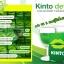 KINTO ผลิตภัณฑ์เสริมอาหาร คินโตะ แค่เปิดปาก สุขภาพเปลี่ยน ทางเลือกใหม่ ของคนรัก สุขภาพ thumbnail 43