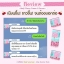 Mojii Cherry Cream โมจิเชอร์รี่ครีม ขาวใสไร้สิว thumbnail 5