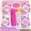 YURI PREMIUM White Body Lotion Sunscreen ยูริโลชั่นกันแดดน้ำหอม สูตร 2 ปกป้องผิวจากแสงแดดพร้อมกลิ่นหอมติดตัว ปกปิดรอยดำ ไม่ติดขน thumbnail 4