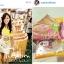 Block & Burn บล็อกแอนด์เบิร์น ผลิตภัณฑ์อาหารเสริมป้องกันและลดน้ำหนัก thumbnail 9