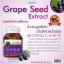 Morikami Laboratories Grape Seed Extract โมริคามิ ลาบอราทอรีส์ สารสกัดจากเมล็ดองุ่น thumbnail 9