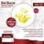 De'Dora Sunblock Vitamin เดอร์ โดรา วิตามินกันแดด ป้องกันสิว ฝ้า กระ จุดด่างดำ thumbnail 10