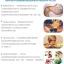 Kio Plus ไคโอ พลัส ผลิตภัณฑ์เสริมอาหารลดน้ำหนัก thumbnail 6