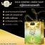 GOLD Ginseng Lemon FACIAL soap By jeezz สบู่โสมมะนาวทองคำ สบู่ล้างหน้าที่ดีที่สุด thumbnail 4