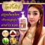 Body White Booster ginger & Phyto Sc Lotion by Faii cawaii โลชั่นขิง สมุนไพรไทย ใช้แล้วครั้งแรก ประทับใจ ที่สุด thumbnail 2