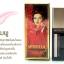 Merrez'ca Lovely Shimmer Make up Base เมคอัพเบส เมอร์เรซกา เบสเขียว & เบสชมพู thumbnail 7