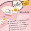 Moa Moa Gluta Plus++ 1,100 mg. โมเอะ โมเอะ กลูต้า พลัส อาหารผิวขาว ใส ครบสูตร thumbnail 8