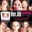 Ver.66 Bounce Up Pact แป้งดินน้ำมันพริตตี้ thumbnail 16