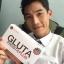 Gluta Frosta Plus 34,200 mg. กลูต้า ฟรอสต้า พลัส thumbnail 10