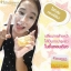 Nongnaka Just Beauty Cocoon Silk Soap สบู่รังไหม thumbnail 3