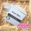 Soul Skin CC Encap Solution Sunscreen SPF50/PA+++ เซรั่มกันแดดหน้าเงา บำรุงผิว+รองพื้นได้ ในขั้นตอนเดียว thumbnail 7