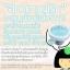 Pasjel Everbright Blue Body Cream พาสเจล เอเวอร์ไบรท์ บลู บอดี้ ครีม บำรุงผิวขาว thumbnail 3
