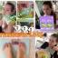 Zolin โซลิน (กล่องม่วง) ผลิตภัณฑ์ลดน้ำหนัก + Detox 2 in 1 ไม่ปวดท้องบิด ไม่ถ่ายเป็นไขมัน thumbnail 23