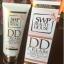 ดีดี ครีม น้ำแตก ครีมพอกตัวขาว SWP Beauty House DD Cream UV White Magic thumbnail 4