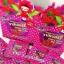 Raspberry Sliming Extra by ซาโกะ น้ำชงรสผลไม้ ราสพ์เบอร์รี่ thumbnail 11