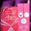 Diamond V Fit Mask ไดมอนด์วีฟิตมาส์ค มาส์คหน้าเรียว ยกกระชับรูปหน้า ไม่ต้องศัลยกรรมหรือฉีดโบท็อกซ์ thumbnail 7