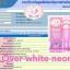 Over White Neon by Mn โอเวอร์ ไวท์ นีออน โลชั่นนีออน ปรับผิวเรียบเรียน กระจ่างใส thumbnail 37