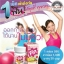 Star Secret Fin ผลิตภัณฑ์เสริมอาหาร ฟิน thumbnail 4