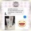 MISSCHER DD Cream Water Drop SPF 50 PA+++ โลชั่นเนื้อ water drop ขาวใสออร่าใน 10 วินาที thumbnail 7